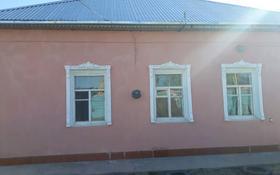 7-комнатный дом, 94.2 м², 6 сот., Сыганак — Кокенова сыганак за 9.8 млн 〒 в