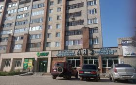 Здание, площадью 470 м², проспект Нурсултана Назарбаева 85 за 250 млн 〒 в Усть-Каменогорске