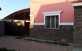 7-комнатный дом, 210 м², 10 сот., Исатай батыр за 40 млн 〒 в Нур-Султане (Астана), Есиль р-н