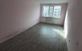 1-комнатная квартира, 45 м², 9/9 этаж, мкр Алгабас, Бауыржана Момышулы за 10.5 млн 〒 в Алматы, Алатауский р-н