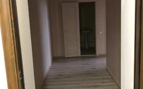 1-комнатная квартира, 43 м², 5/6 этаж, проспект Нурсултана Назарбаева — Камшат Доненбаевой за 11.5 млн 〒 в Костанае