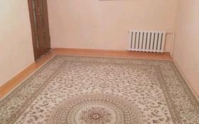 2-комнатная квартира, 54 м², 4/4 этаж, 1-й микрорайон Дом, 28-48 — Ул.Ерубаев за 13.2 млн 〒 в Туркестане