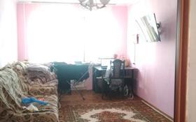 2-комнатная квартира, 45 м², 1/3 этаж, Есенерлина 39 — 6-я за ~ 6 млн 〒 в Жезказгане