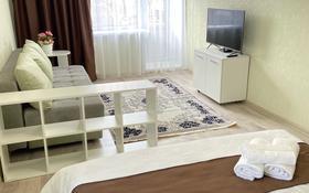 1-комнатная квартира, 36 м², 6/9 этаж посуточно, проспект Назарбаева 89 — Толстого за 10 000 〒 в Павлодаре