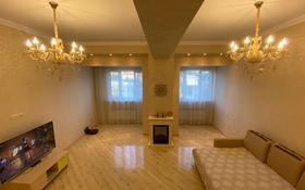 4-комнатная квартира, 165 м², 3/6 этаж, мкр Таусамалы, Кунаева 30Б за ~ 60.2 млн 〒 в Алматы, Наурызбайский р-н