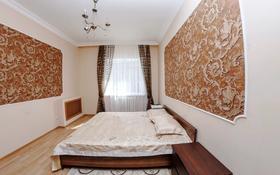 3-комнатная квартира, 125 м², 10/13 этаж посуточно, Сарайшык 34 — Акмешит за 18 500 〒 в Нур-Султане (Астана), Есиль р-н