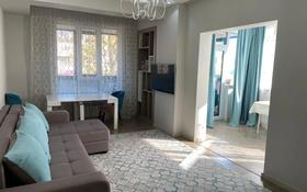 3-комнатная квартира, 120 м², 2/9 этаж, Гагарина — Левитана за 72 млн 〒 в Алматы, Бостандыкский р-н