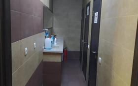 Магазин площадью 160 м², Толе Би — Муратбаева за 850 000 〒 в Алматы, Алмалинский р-н