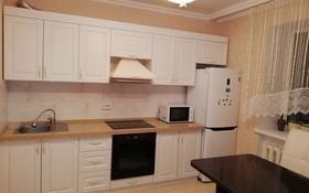1-комнатная квартира, 40 м² помесячно, Мәңгілік Ел 48 — Улы Дала за 120 000 〒 в Нур-Султане (Астана), Есильский р-н