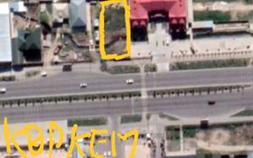 Участок 8 соток, Аргынбекова за 55 млн 〒 в Шымкенте