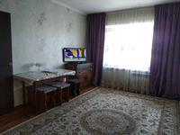 2-комнатная квартира, 34.1 м², 3/5 этаж