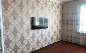 2-комнатная квартира, 53 м², 7/10 этаж, Аймаутова 84 а за 14 млн 〒 в Семее