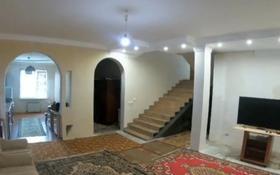 6-комнатный дом, 268 м², 4 сот., Шамсутдинова за 28 млн 〒 в Уральске