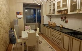 3-комнатная квартира, 115 м², 4/13 этаж помесячно, Достык 13 — Туркестан за 350 000 〒 в Нур-Султане (Астана), Есиль р-н