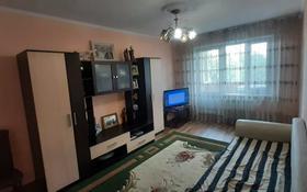 3-комнатная квартира, 63.3 м², 5/5 этаж, Титова 45 за 16 млн 〒 в