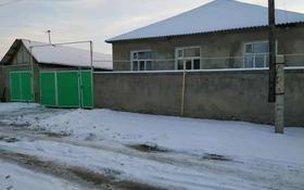 6-комнатный дом, 200 м², 16 сот., Пригороде 3 за 8 млн 〒 в Таразе