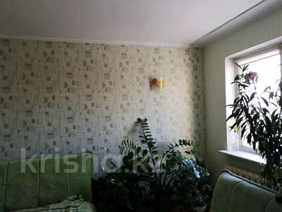 2-комнатная квартира, 60 м², 5/5 этаж, 1 Мая 8 — Урицкого за 6.9 млн 〒 в Павлодаре — фото 4