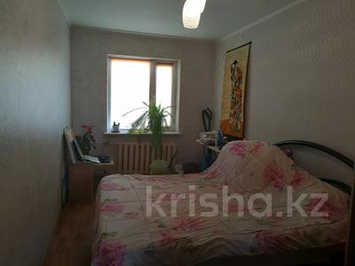 2-комнатная квартира, 60 м², 5/5 этаж, 1 Мая 8 — Урицкого за 6.9 млн 〒 в Павлодаре — фото 5