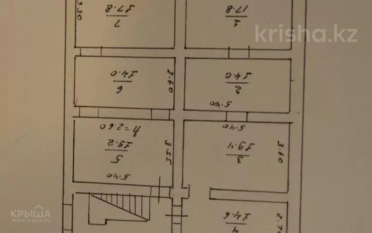 Помещение площадью 116 м², Желтоксан 126 — Богенбай батыра за 65 млн 〒 в Алматы, Алмалинский р-н