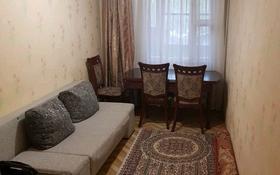 Магазин площадью 81.2 м², улица Карменова 3 за 21 млн 〒 в Семее