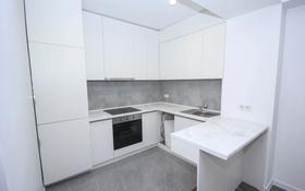 2-комнатная квартира, 85 м², 9/13 этаж, Сейфуллина 580 — Аль - Фараби за 46.8 млн 〒 в Алматы, Бостандыкский р-н
