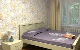 2-комнатная квартира, 41 м², 2/5 этаж посуточно, Мауленова 53 — Гоголя за 12 000 〒 в Алматы, Алмалинский р-н