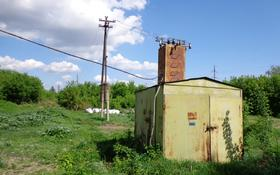 Промбаза 55 соток, Горно-Алтайская улица 25/1 за 15 млн 〒 в Восточно-Казахстанской обл.