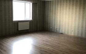 3-комнатная квартира, 137 м², 2/10 этаж, Бокейхан за 41 млн 〒 в Нур-Султане (Астана), Есиль р-н