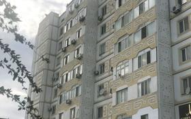 Офис площадью 70.7 м², Мкр Сары-Арка 29 за 59 млн 〒 в Атырауской обл.