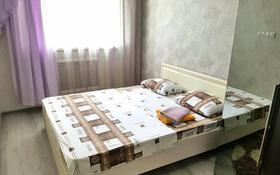 2-комнатная квартира, 75 м², 2/14 этаж посуточно, 17-й мкр 7 за 14 000 〒 в Актау, 17-й мкр