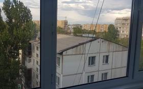 2-комнатная квартира, 54 м², 7/9 этаж, Университетская 21 за 14 млн 〒 в Караганде, Казыбек би р-н