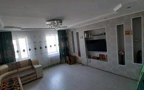 3-комнатный дом, 120 м², 8 сот., Кубинская 21 за 10 млн 〒 в Семее