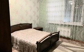 2-комнатная квартира, 96 м², 4/25 этаж посуточно, 11 мкр 112А за 8 000 〒 в Актобе