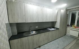 1-комнатная квартира, 46 м², 3/5 этаж помесячно, Батыс 2 10Е за 120 000 〒 в Актобе, мкр. Батыс-2