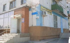 Магазин площадью 117 м², Парковая за 12 млн 〒 в Рудном