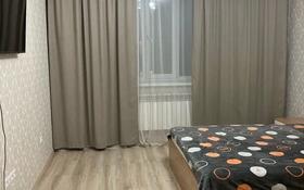 1-комнатная квартира, 42 м², 9/9 этаж посуточно, Осипенко 1/2 — Северная за 9 000 〒 в Кокшетау