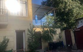 10-комнатный дом, 550 м², 6 сот., Луганского 43 — Горная за 160 млн 〒 в Алматы, Медеуский р-н