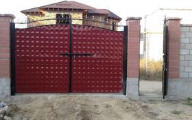 2 комнаты, 30 м², улица Ардагер 43 за 20 000 〒 в Кыргауылдах