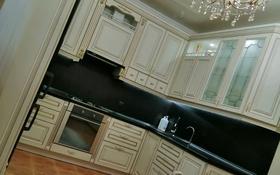 3-комнатная квартира, 135 м², 1/4 этаж, 5 микрорайон — Ворошилова за 45.5 млн 〒 в Костанае