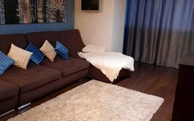 1-комнатная квартира, 42 м², 10/10 этаж, улица Козыбаева 107 — Тарана за 12.2 млн 〒 в Костанае