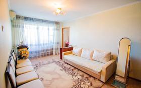 2-комнатная квартира, 44 м², 4/5 этаж, Жастар за 11.2 млн 〒 в Талдыкоргане