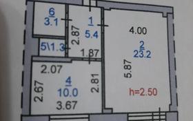 1-комнатная квартира, 45 м², 2/6 этаж, Наурыз 4 за 12 млн 〒 в Костанае