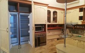 4-комнатная квартира, 200 м², 3/8 этаж помесячно, Омаровой 33 за 600 000 〒 в Алматы, Медеуский р-н