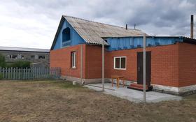 3-комнатный дом посуточно, 120 м², 20 сот., Анды-кожа батыр кошеси 13А за 45 000 〒 в Бурабае