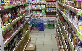 Магазин площадью 300 м², мкр Тастак-3 за 2 млн 〒 в Алматы, Алмалинский р-н