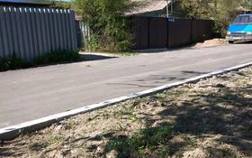 4-комнатный дом, 75 м², Козыбаева 3 — Журавлевой за 9 млн 〒 в Костанае
