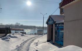 кафе за 120 млн 〒 в Усть-Каменогорске