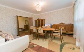 3-комнатная квартира, 100 м², 14/14 этаж посуточно, Сарайшык 7 — Акмешит за 15 000 〒 в Нур-Султане (Астана), Есиль р-н