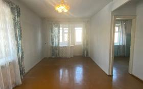 1-комнатная квартира, 30.9 м², 3/4 этаж, проспект Аль-Фараби 95 за ~ 8.3 млн 〒 в Костанае