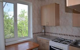 3-комнатная квартира, 60 м², 5/5 этаж, 5 микрорайон за 8.5 млн 〒 в Капчагае